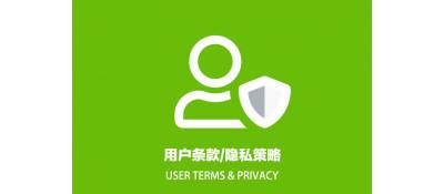 Sixe Privacy Policy