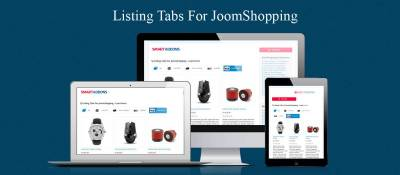 Sj Listing Tabs for JoomShopping